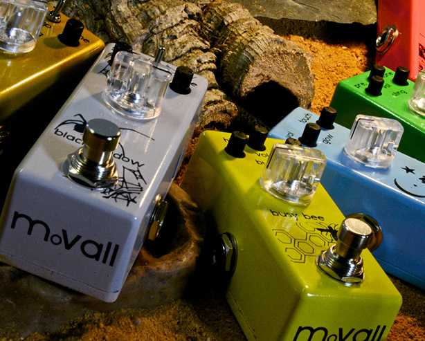 Movall Audio Effects