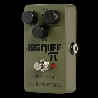 Electro Harmonix Green Russian Big Muff II Fuzz Pedal