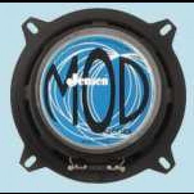 """Jensen Chicago 5-30 (MOD) 5"""" Speaker"""