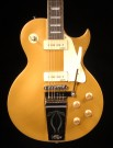 V100MU Midge Ure Gold Top with Trem