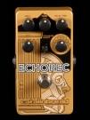 Echorec, Multi Tap Echo